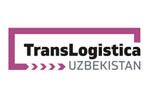 TransUzbekistan 2016. Логотип выставки