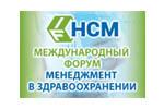 Менеджмент в здравоохранении 2018. Логотип выставки
