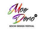 SOCHI DESIGN FEST 2016. Логотип выставки