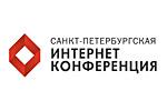 СПИК 2016. Логотип выставки
