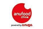ANUFOOD China 2018. Логотип выставки