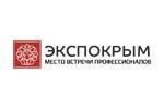 Продовольственный Форум Крыма 2016. Логотип выставки