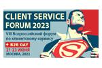 Client Service Forum 2018. Логотип выставки