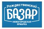 У ёлки 2018. Логотип выставки