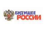 Будущее России 2017. Логотип выставки
