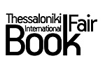 THESSALONIKI INTERNATIONAL BOOK FAIR 2017. Логотип выставки