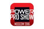Power Pro Show 2016. Логотип выставки