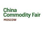 China Commodity Fair 2017. Логотип выставки