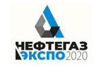 НЕФТЕГАЗЭКСПО 2018. Логотип выставки