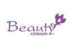 Beauty Azerbaijan 2017. Логотип выставки