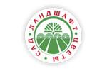 Комфортный сад 2017. Логотип выставки
