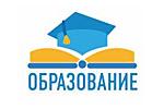 Образование и Квалификация 2017. Логотип выставки