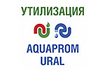 AQUAPROM-URAL 2018. Логотип выставки