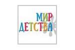МИР ДЕТСТВА 2017. Логотип выставки