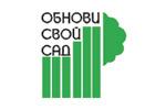 Обнови свой сад 2017. Логотип выставки