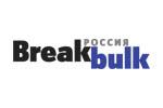 BreakBulk Russia 2017. Логотип выставки