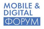 Mobile & Digital Форум 2017. Логотип выставки