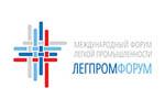 ЛЕГПРОМфорум 2016. Логотип выставки