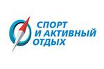 Открой свою Россию 2017. Логотип выставки