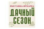 Дачный сезон весна 2019. Логотип выставки