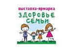 Здоровье семьи 2016. Логотип выставки