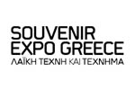 Souvenir Expo Greece 2020. Логотип выставки