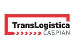 TransCaspian/Translogistica 2018