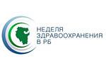 Неделя здравоохранения в Республике Башкортостан 2018. Логотип выставки