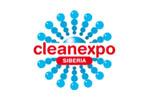 CleanExpo Siberia 2016. Логотип выставки