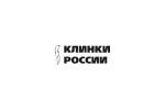 Клинки России 2018. Логотип выставки