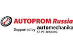 PIAC / Autoprom Russia 2017. Логотип выставки