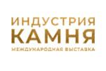ИНДУСТРИЯ КАМНЯ 2018. Логотип выставки