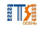 ПТЯ - Петербургская техническая ярмарка. Осень 2015. Логотип выставки