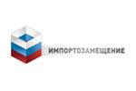 Импортозамещение 2018. Логотип выставки