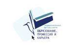 Образование. Профессия и карьера 2020. Логотип выставки