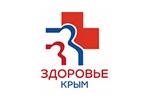 Здоровье. Крым 2017. Логотип выставки