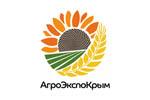 АгроЭкспоКрым 2018. Логотип выставки