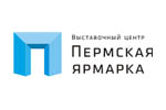 ЯРМАРКА НОВОГОДНИХ ПОДАРКОВ 2018. Логотип выставки