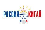 Россия и Китай: развитие и перспективы в XXI веке 2016. Логотип выставки