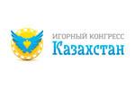 Игорный конгресс Казахстан 2016. Логотип выставки
