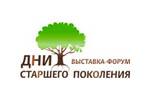 Дни старшего поколения 2016. Логотип выставки