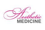 Эстетическая медицина 2017. Логотип выставки