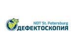 Дефектоскопия / NDT St. Petersburg 2018. Логотип выставки