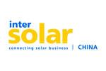 Intersolar China 2015. Логотип выставки