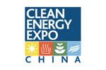 Clean Energy Expo China / CEEC 2015. Логотип выставки