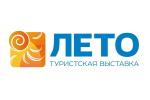 ЛЕТО 2016. Логотип выставки