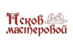 Псков Мастеровой 2018. Логотип выставки