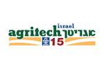 Agritech Israel 2015. Логотип выставки