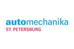 Automechanika St. Petersburg 2017. Логотип выставки