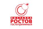 Ростов Гостеприимный 2018. Логотип выставки